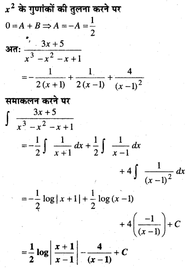 MP Board Class 12th Maths Book Solutions Chapter 7 समाकलन Ex 7.5 19