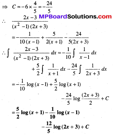 MP Board Class 12th Maths Book Solutions Chapter 7 समाकलन Ex 7.5 21