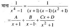 MP Board Class 12th Maths Book Solutions Chapter 7 समाकलन Ex 7.5 31
