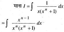 MP Board Class 12th Maths Book Solutions Chapter 7 समाकलन Ex 7.5 33
