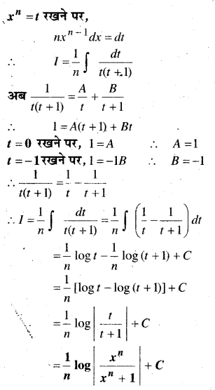 MP Board Class 12th Maths Book Solutions Chapter 7 समाकलन Ex 7.5 34