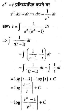 MP Board Class 12th Maths Book Solutions Chapter 7 समाकलन Ex 7.5 45