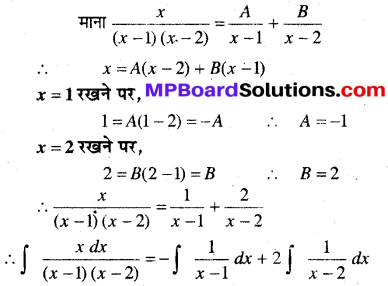 MP Board Class 12th Maths Book Solutions Chapter 7 समाकलन Ex 7.5 47