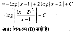 MP Board Class 12th Maths Book Solutions Chapter 7 समाकलन Ex 7.5 48