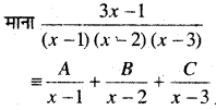 MP Board Class 12th Maths Book Solutions Chapter 7 समाकलन Ex 7.5 5