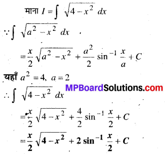 MP Board Class 12th Maths Book Solutions Chapter 7 समाकलन Ex 7.7 1