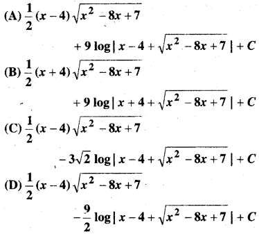 MP Board Class 12th Maths Book Solutions Chapter 7 समाकलन Ex 7.7 13