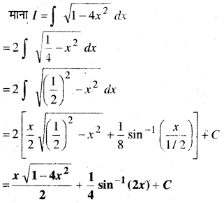 MP Board Class 12th Maths Book Solutions Chapter 7 समाकलन Ex 7.7 2