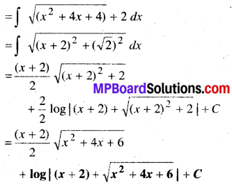 MP Board Class 12th Maths Book Solutions Chapter 7 समाकलन Ex 7.7 3