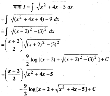 MP Board Class 12th Maths Book Solutions Chapter 7 समाकलन Ex 7.7 6