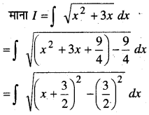 MP Board Class 12th Maths Book Solutions Chapter 7 समाकलन Ex 7.7 8