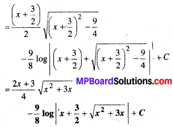 MP Board Class 12th Maths Book Solutions Chapter 7 समाकलन Ex 7.7 9