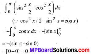 MP Board Class 12th Maths Book Solutions Chapter 7 समाकलन Ex 7.9 20