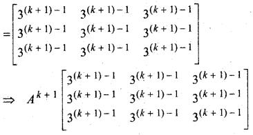 MP Board Class 12th Maths Solutions Chapter 3 आव्यूह विविध प्रश्नावली 7