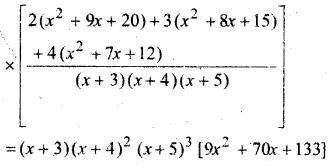 MP Board Class 12th Maths Solutions Chapter 5 सांतत्य तथा अवकलनीयता Ex 5.4 16