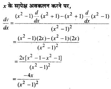 MP Board Class 12th Maths Solutions Chapter 5 सांतत्य तथा अवकलनीयता Ex 5.4 29