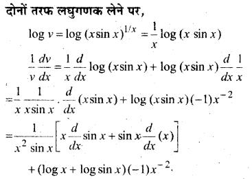 MP Board Class 12th Maths Solutions Chapter 5 सांतत्य तथा अवकलनीयता Ex 5.4 32