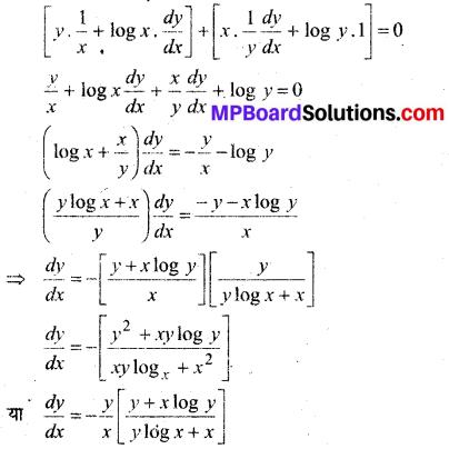 MP Board Class 12th Maths Solutions Chapter 5 सांतत्य तथा अवकलनीयता Ex 5.4 34