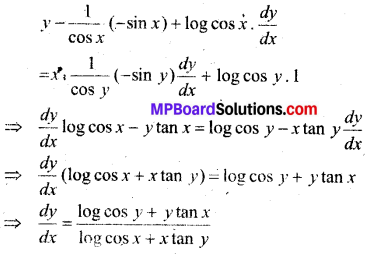 MP Board Class 12th Maths Solutions Chapter 5 सांतत्य तथा अवकलनीयता Ex 5.4 36