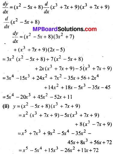 MP Board Class 12th Maths Solutions Chapter 5 सांतत्य तथा अवकलनीयता Ex 5.4 40