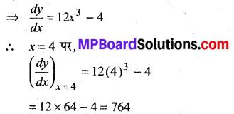 MP Board Class 12th Maths Solutions Chapter 6 अवकलज के अनुप्रयोग Ex 6.3 1