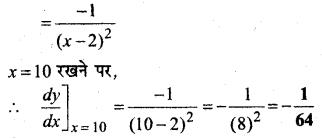 MP Board Class 12th Maths Solutions Chapter 6 अवकलज के अनुप्रयोग Ex 6.3 3