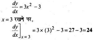 MP Board Class 12th Maths Solutions Chapter 6 अवकलज के अनुप्रयोग Ex 6.3 5