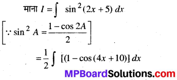 MP Board Class 12th Maths Solutions Chapter 7 समाकलन Ex 7.3 1