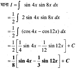 MP Board Class 12th Maths Solutions Chapter 7 समाकलन Ex 7.3 10
