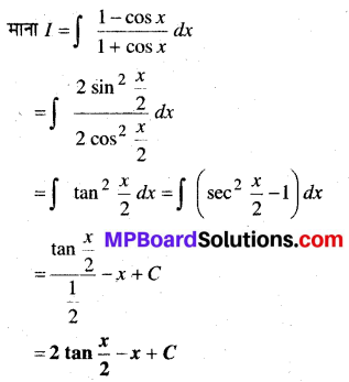 MP Board Class 12th Maths Solutions Chapter 7 समाकलन Ex 7.3 11