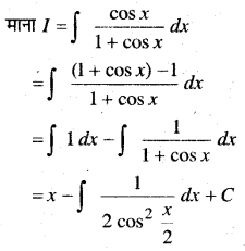 MP Board Class 12th Maths Solutions Chapter 7 समाकलन Ex 7.3 12