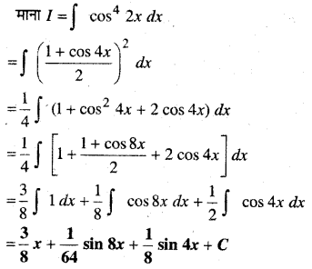 MP Board Class 12th Maths Solutions Chapter 7 समाकलन Ex 7.3 15