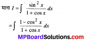 MP Board Class 12th Maths Solutions Chapter 7 समाकलन Ex 7.3 16