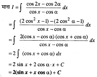 MP Board Class 12th Maths Solutions Chapter 7 समाकलन Ex 7.3 18