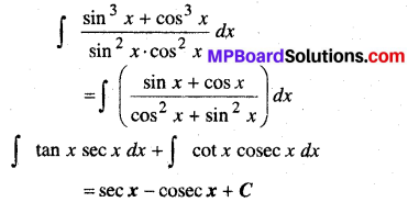 MP Board Class 12th Maths Solutions Chapter 7 समाकलन Ex 7.3 23
