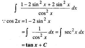 MP Board Class 12th Maths Solutions Chapter 7 समाकलन Ex 7.3 24