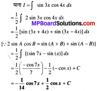 MP Board Class 12th Maths Solutions Chapter 7 समाकलन Ex 7.3 3