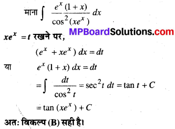 MP Board Class 12th Maths Solutions Chapter 7 समाकलन Ex 7.3 31