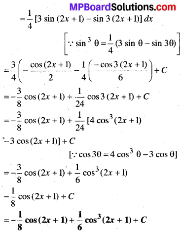 MP Board Class 12th Maths Solutions Chapter 7 समाकलन Ex 7.3 6