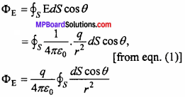 MP Board 12th Physics Chapter 1 Electric Charges and Fields Important Questions - 37