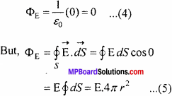 MP Board 12th Physics Chapter 1 Electric Charges and Fields Important Questions - 49