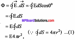 MP Board 12th Physics Chapter 1 Electric Charges and Fields Important Questions - 57