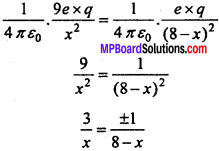 MP Board 12th Physics Chapter 1 Electric Charges and Fields Important Questions - 64
