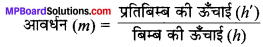 MP Board Class 10th Science Solutions Chapter 10 प्रकाश-परावर्तन तथा अपवर्तन 32