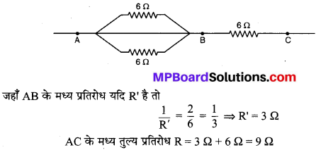 MP Board Class 10th Science Solutions Chapter 12 विद्युत 14