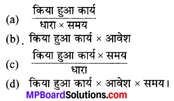 MP Board Class 10th Science Solutions Chapter 12 विद्युत 27