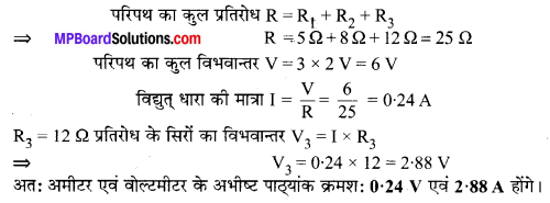 MP Board Class 10th Science Solutions Chapter 12 विद्युत 4