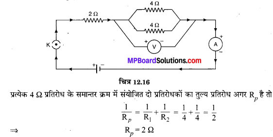 MP Board Class 10th Science Solutions Chapter 12 विद्युत 47