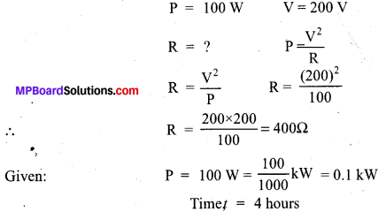 MP Board Class 10th Science Solutions Chapter 13 Magnetic Effects of Electric Current 11