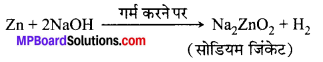 MP Board Class 10th Science Solutions Chapter 2 अम्ल, क्षारक एवं लवण 16